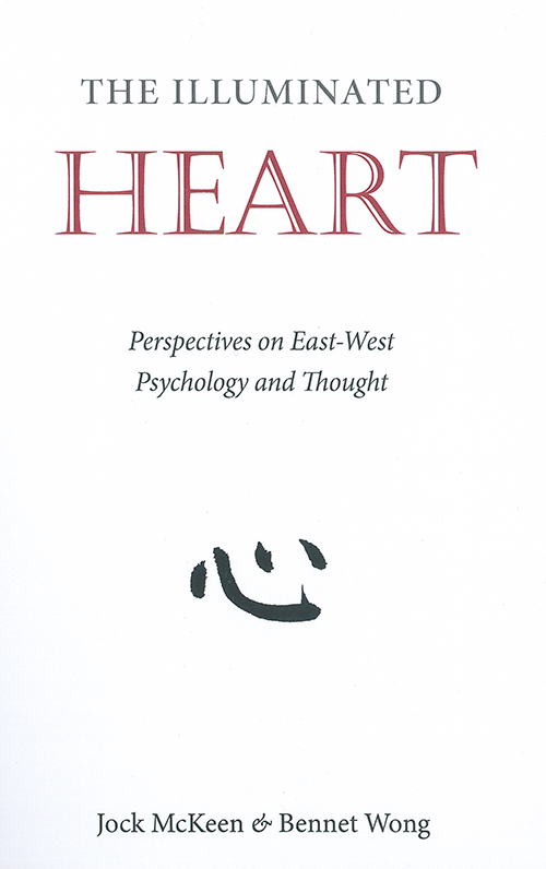 Book Review: The Illuminated Heart